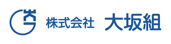 株式会社大坂組